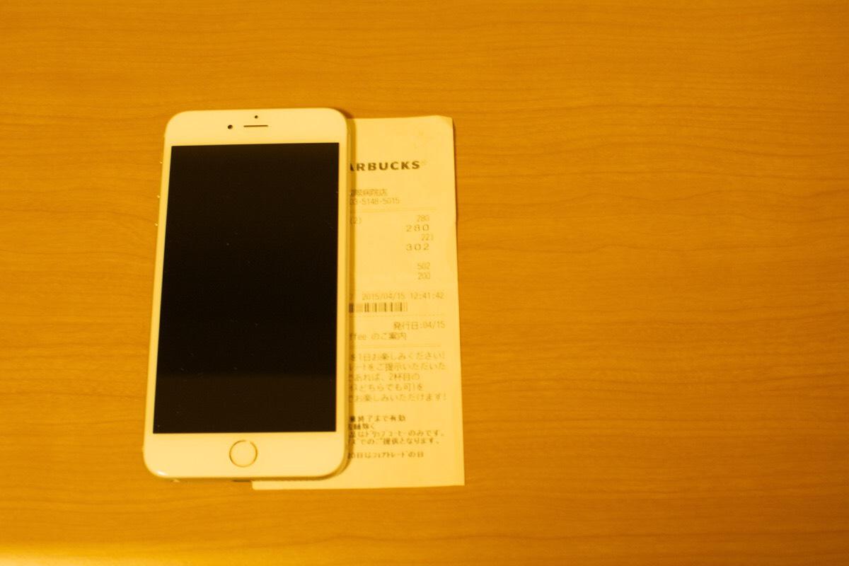 Iphone 6 Plusとスタバのレシートは同じサイズ Kosukety Blog